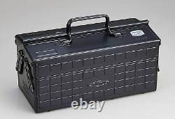 TOYO Steel Two-Stage Tool Box ST-350BK Medium Gloss Black Carpentry Japan